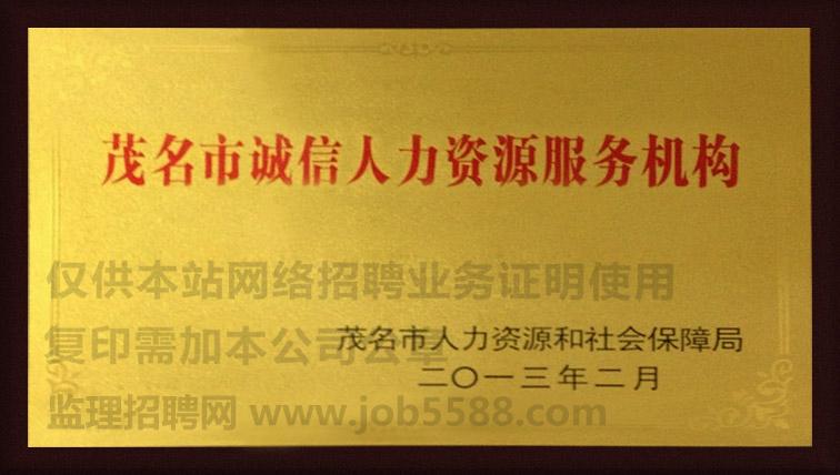工程FUN88官网备用网址招聘网-FUN88官网备用网址招聘网-www.job5588.com【人力资源服务机构】