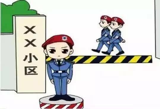 武汉首次为物业管理收费制订实施细则