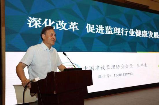 2019建设龙8国际最新官网创新发展交流会顺利召开