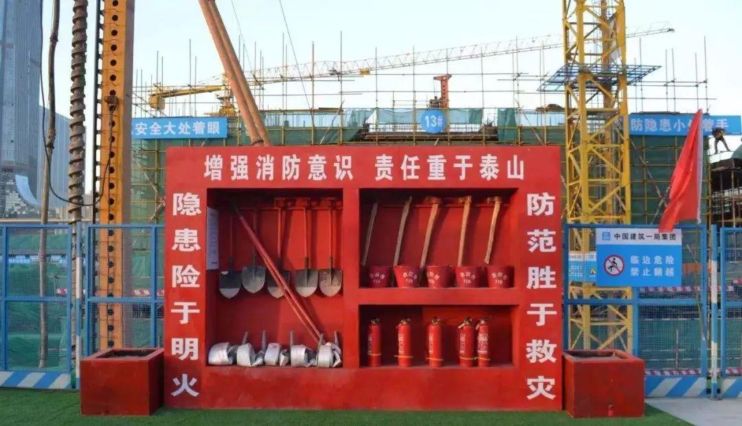 湖南省国庆期间两处在建工地发生火灾