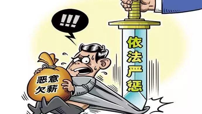 三大举措源头预防工程领域欠薪欠薪,江苏省案件数连续4年下降