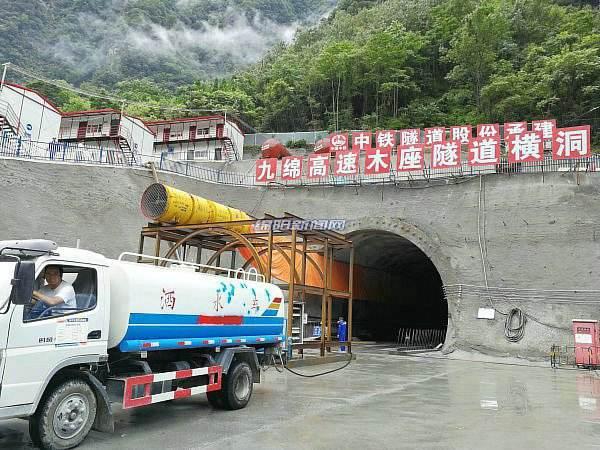广平高速公路平武段隧道施工取得重要进展