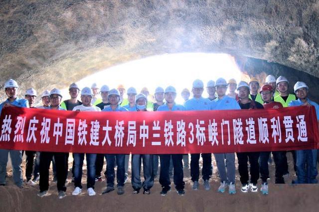 中蘭鐵路(寧夏段)ZLZQ-3標峽門隧道順利貫通