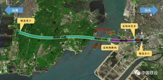 世界首座设计时速350公里单洞双线高铁海底隧道进入实质性施工阶段