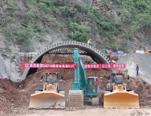 宜金高速最新进展:首个隧道成功进洞施工