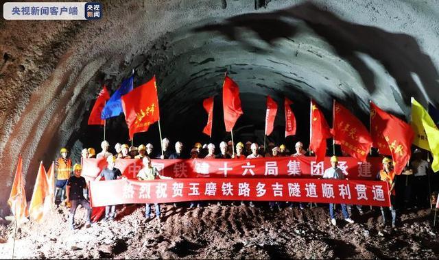 施工四年克服多重困难 中老铁路万米长隧多吉隧道顺利贯通