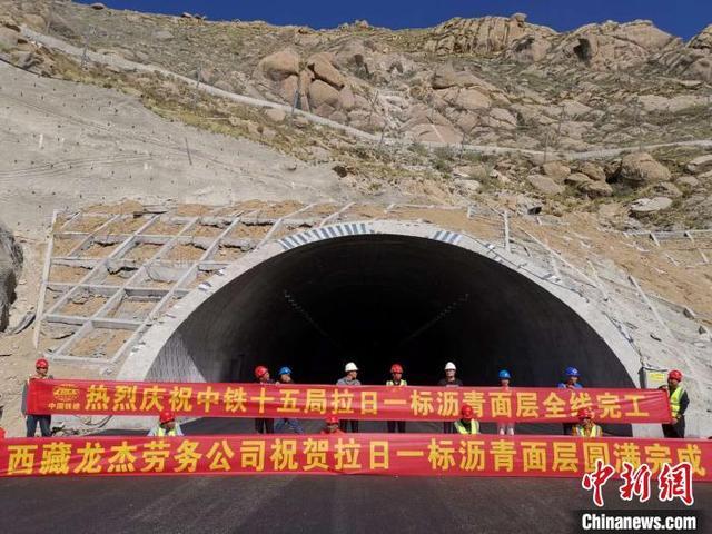 西藏首座三车道大断面公路隧道具备通车条件