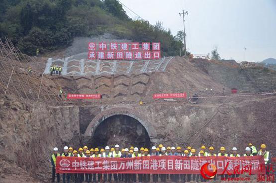 万州:新田镇隧道出口顺利开工