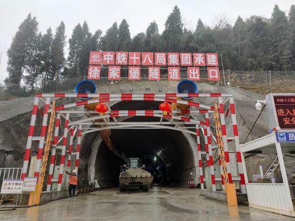 重庆至黔江高铁全面展开施工 重庆铁路出海通道建设按下快进键