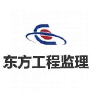 石家庄东方工程龙8国际最新官网有限公司-工程龙8国际最新官网招聘网job5588.com