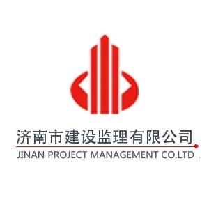 济南市建设合乐彩票注册有限公司