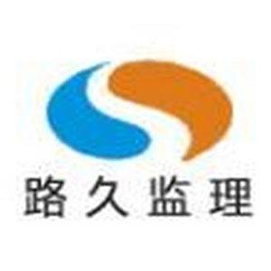 北京路久龙8国际最新官网咨询有限公司