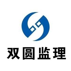 浙江双圆工程龙8国际最新官网咨询有限公司