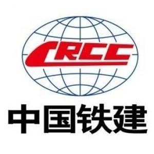 北京铁城建设龙8国际最新官网有限责任公司