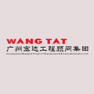 广州宏达工程顾问集团有限公司-工程合乐彩票注册招聘网job5588.com
