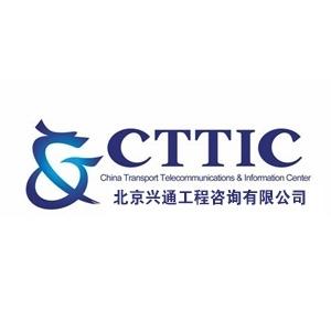 北京兴通工程咨询有限公司