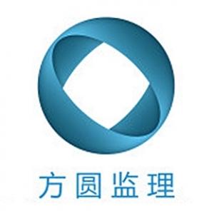 深圳市方圆建设工程合乐彩票注册有限公司