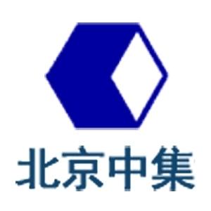 北京中集协工程管理有限公司