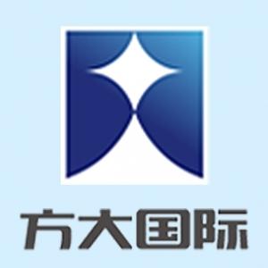 方大国际工程咨询股份有限公司
