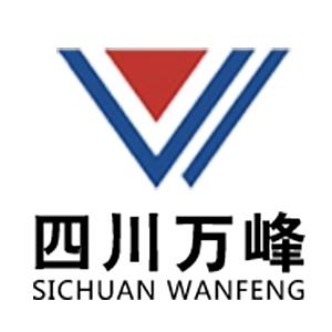 四川万峰建设工程项目管理有限公司