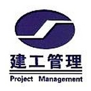 常州建工项目管理有限公司-工程乐虎国际娱乐登录网址招聘网job5588.com