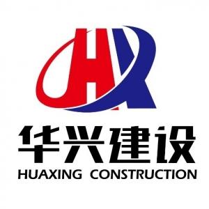 湖南华兴建设管理有限公司-工程合乐彩票注册招聘网job5588.com