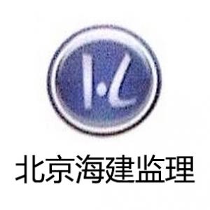北京海建工程建设合乐彩票注册有限责任公司-工程合乐彩票注册招聘网job5588.com