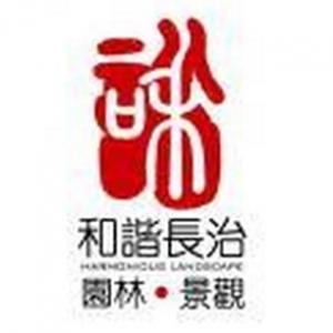 四川正信工程合乐彩票注册咨询有限公司-工程合乐彩票注册招聘网job5588.com