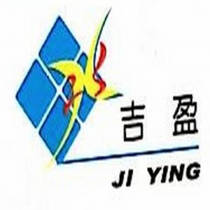 佛山市吉盈工程建设管理有限公司-工程合乐彩票注册招聘网job5588.com