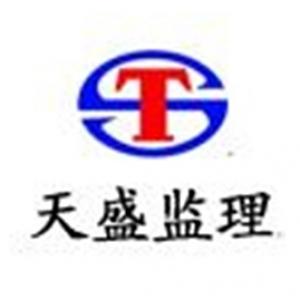 天盛浙创工程咨询有限公司-工程合乐彩票注册招聘网job5588.com