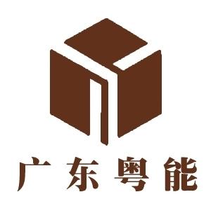 广东粤能工程管理有限公司-工程合乐彩票注册招聘网job5588.com