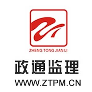 杭州政通建设项目管理有限公司义乌分公司-工程合乐彩票注册招聘网job5588.com