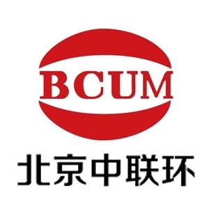 北京中联环建设工程管理有限公司湖北分公司-工程合乐彩票注册招聘网job5588.com