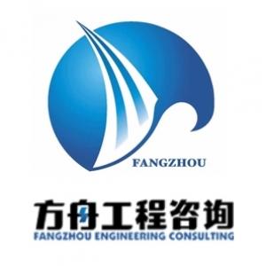 西安方舟工程咨询有限责任公司青海分公司