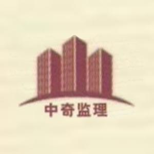 温州中奇建设合乐彩票注册有限公司