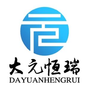 北京大元恒瑞管理咨询有限公司