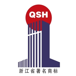 浙江求是工程咨询合乐彩票注册有限公司安徽分公司