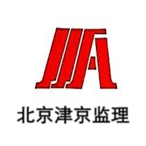 北京津京建设工程合乐彩票注册有限公司
