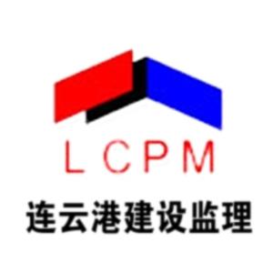 连云港市建设合乐彩票注册有限公司