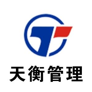 广东天衡工程建设咨询管理有限公司东莞分公司