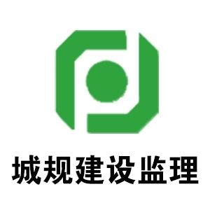 广东省城规建设合乐彩票注册有限公司中山分公司