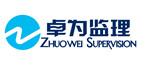 南京卓为工程龙8国际最新官网有限公司