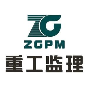 广东重工建设FUN88官网备用网址有限公司海南分公司