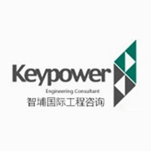 智埔国际工程咨询有限公司-工程合乐彩票注册招聘网job5588.com