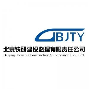 北京铁研建设合乐彩票注册有限责任公司南京分公司