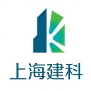 上海建科工程咨询有限公司福建公司