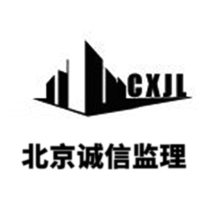 北京诚信工程龙8国际最新官网有限公司
