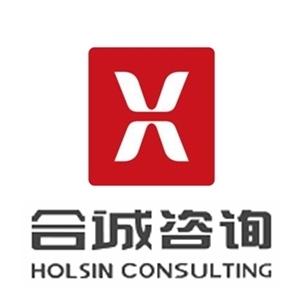 福州合诚工程咨询管理有限公司