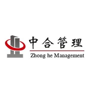 浙江中合工程管理有限公司庆元分公司