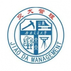 成都交大工程建设集团有限公司广西分公司